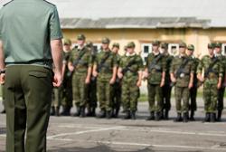 военная ипотека москва и московская область