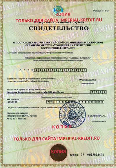 совкомбанк кредит наличными по двум документам отзывы