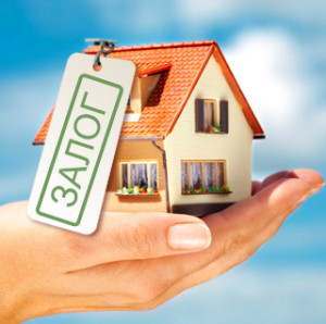 Кредит организации под залог недвижимости втб взять кредит наличными
